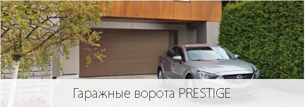 гаражные ворота петрозаводск цена