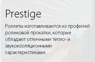 001_prestige1