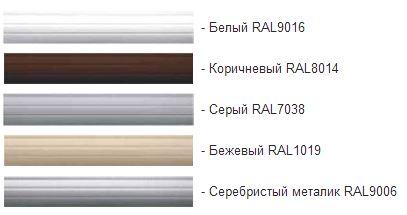 rollety_zveta