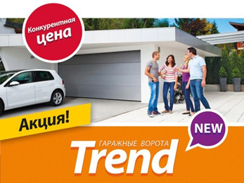 sale trend