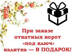 akzija_mart2016